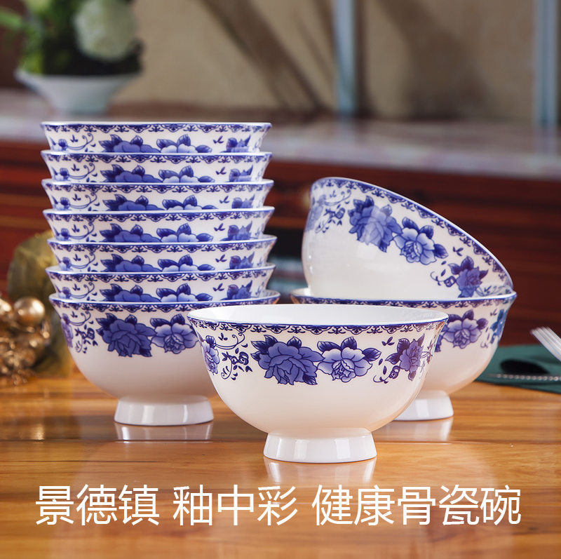 景徳鎮陶磁器の骨磁器の食器10個の4.5/5インチ家庭用の中国式のご飯椀。