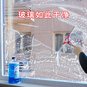 玻璃强力去污浴室淋浴房家用清洁剂