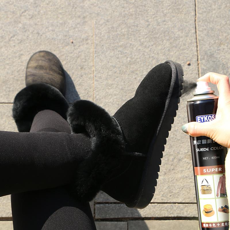 鞋粉磨砂打理液麂皮翻毛皮鞋清洁护理鞋油黑色反绒皮补色喷剂绒面