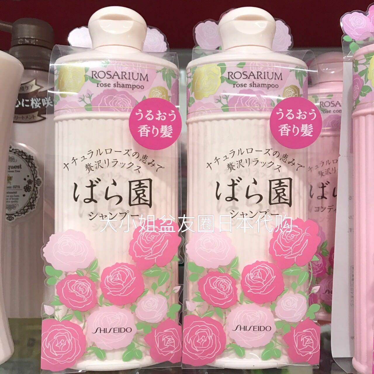 包邮日本资生堂玫瑰蔷薇园ROSARIUM天然无硅油去头屑滋润洗发水