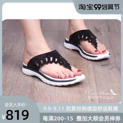 德国gabor嘉宝女鞋86.918超轻摇摇鞋舒适人字拖时尚拖鞋女外穿