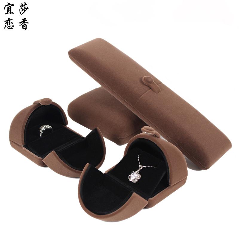 首饰包装盒吊坠戒指项链盒子收纳盒质量如何