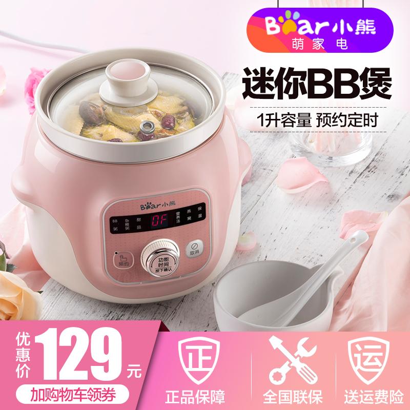 bb电煮锅