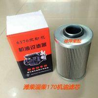 Zi дрова 6170 Вэй дрова 8170 масляный фильтр ясно является -время фильтратор складной SBL50 фильтр Вэй дрова 160