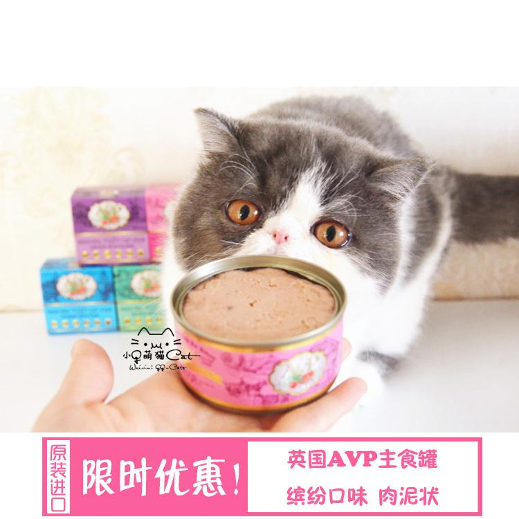 Консервированная еда для кошек Артикул 562971976256
