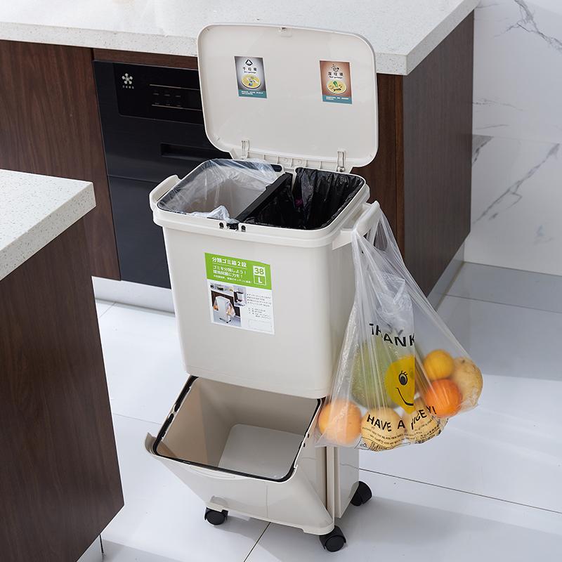 垃圾分类垃圾桶家用家庭使用三分类客厅大号创意日式简约厨房