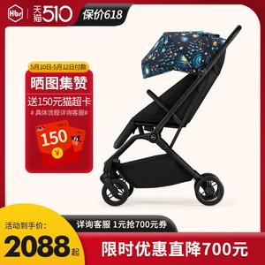 [年度销冠王]hbr虎贝尔婴儿婴儿车