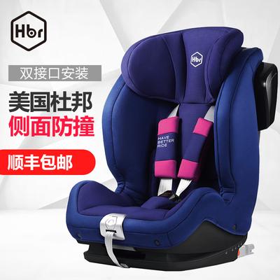 虎貝爾安全坐椅質量如何,虎貝爾輕便嬰兒推車怎么樣