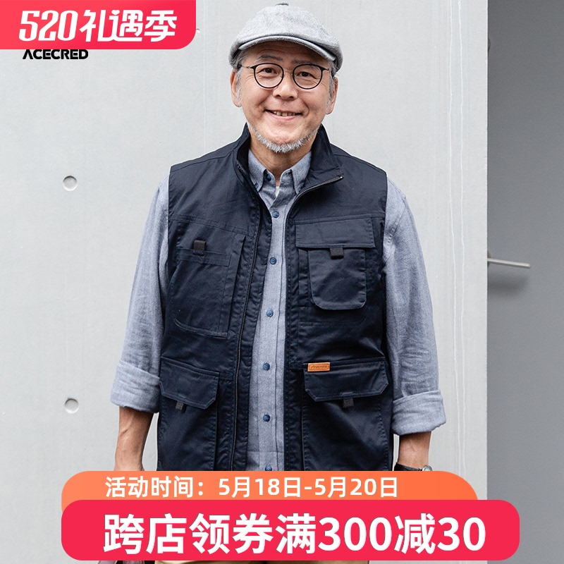 Dad spring jacket middle-aged and elderly vest men's spring and autumn vest old man multi-pocket fishing grandpa vest