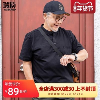爸爸夏装 纯棉短袖T恤中老年人男装老爸夏季衣服中年爷爷老人上衣