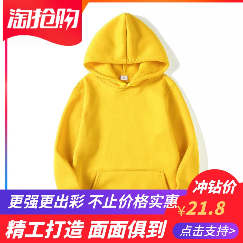 2020 European solid hooded sweater manufacturers direct sales Fleece Pullover Sweater hot transfer can be customized womens wear