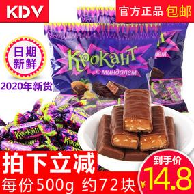 正品俄罗斯紫皮原装kdv巧克力糖果