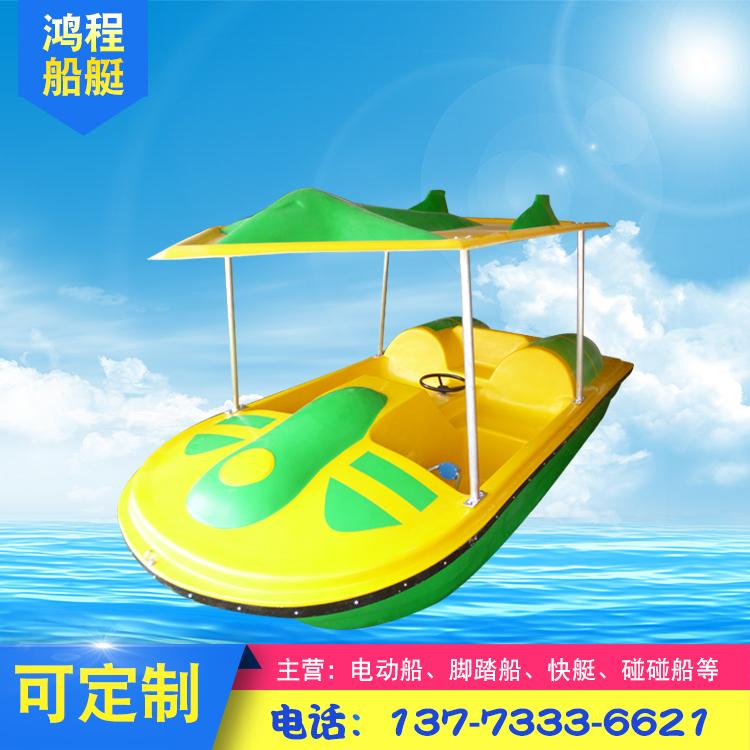 直销公园玻璃钢游乐船公园小蜜蜂/脚踏船/公园水上乐园游船