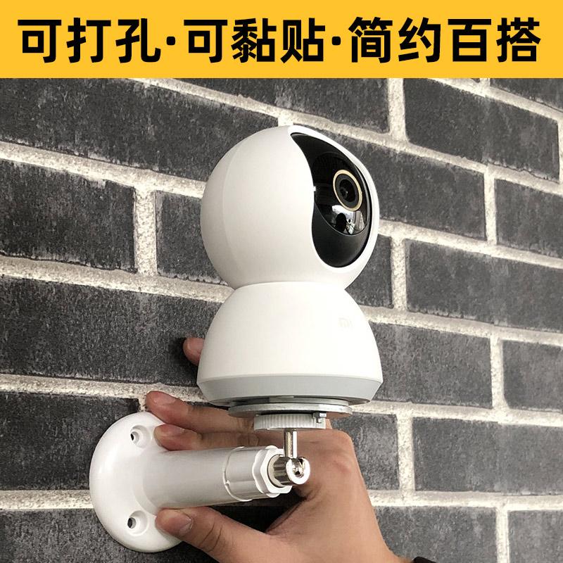 适用小米云台摄像头室内专用上墙支架球机米家智能监控机免打孔黏贴安装壁挂倒装掉装支架