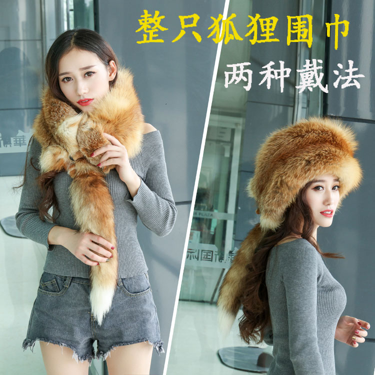 Real leather whole fox neck scarf for men and women fox fur scarf thickened whole fox fur fur fur collar shawl in winter