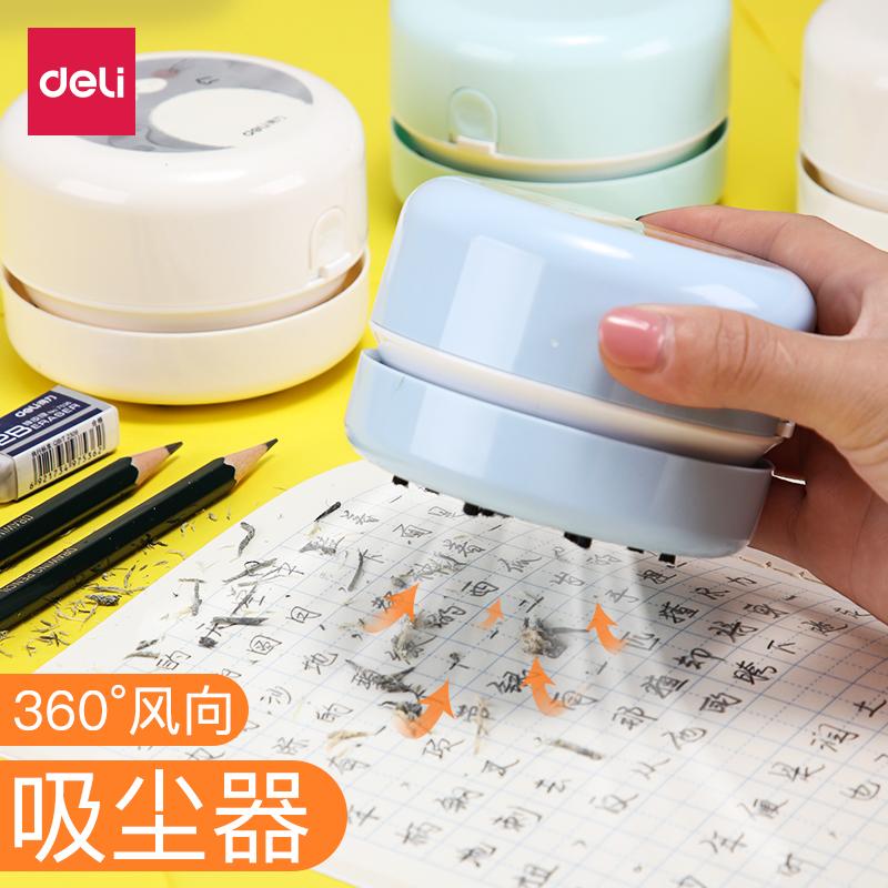 得力迷你吸尘器 电池版桌面迷你清洁器 轻松吸入纸屑灰尘 吸力强