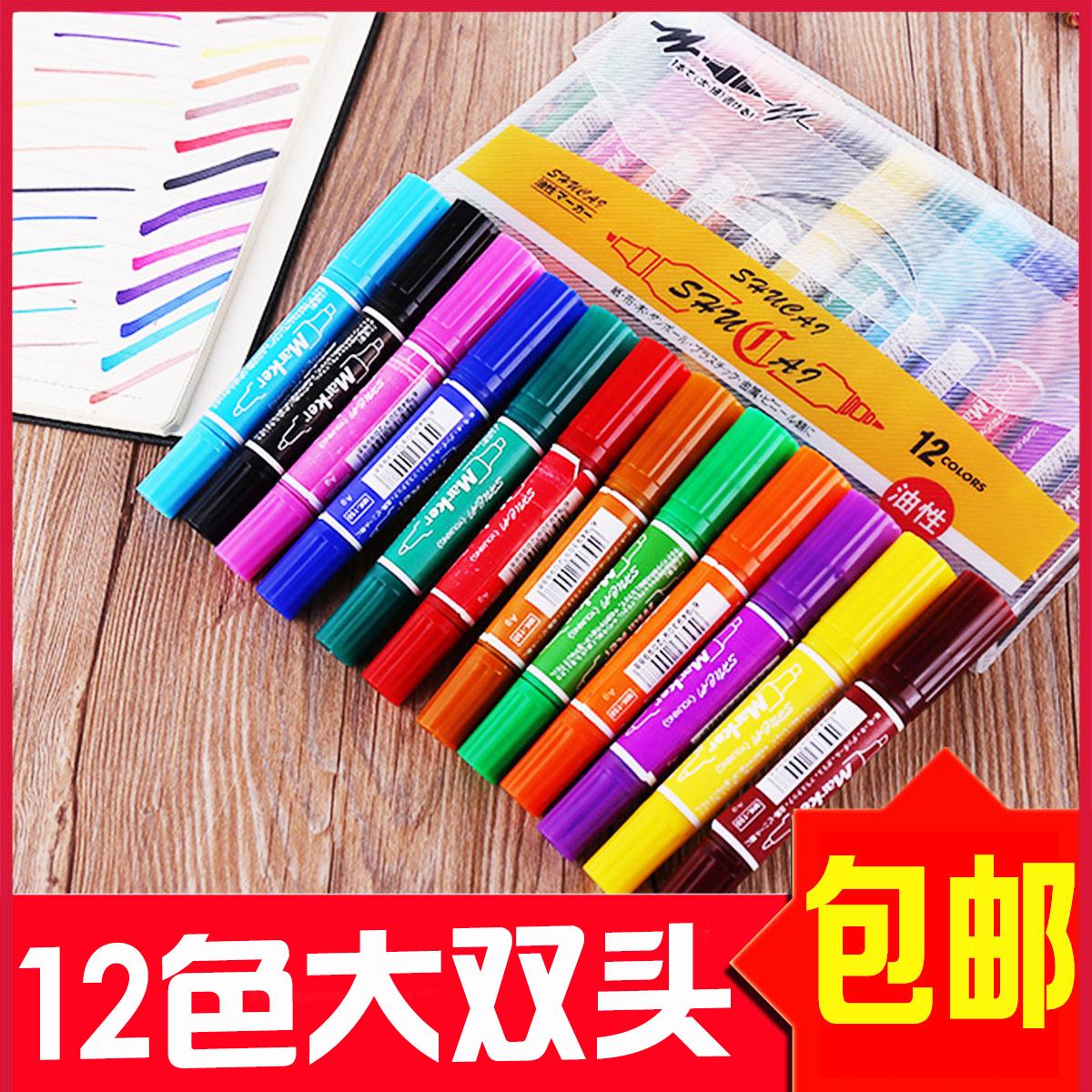 Кот пассажир пометка карандаш цвет 12 цвет цвет карандаш масляный примечания без ручки марк карандаш майк карандаш POP карандаш плакат карандаш