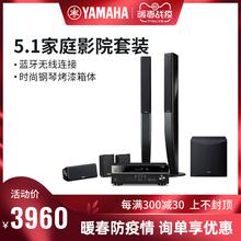 Yamaha/雅马哈RX-V385/PA41卫星5.1家庭影院音响组合音箱套装客厅