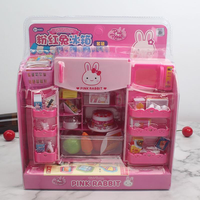 10-20新券一言粉红兔冰箱套装洗衣机厨房玩具