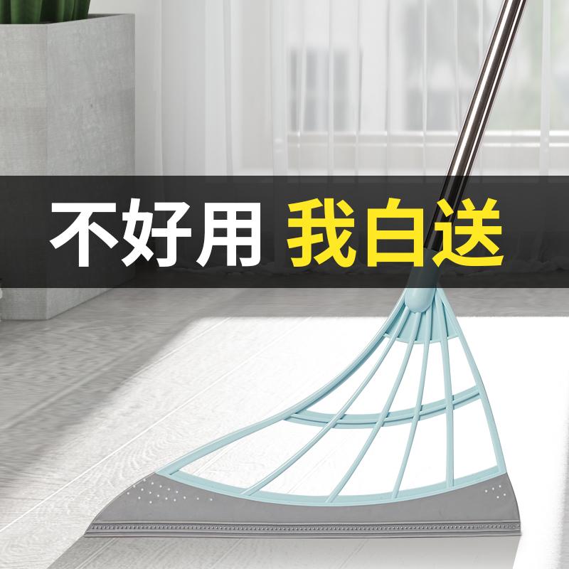 黑科技扫把扫地笤帚家用卫生间浴室刮水神器魔术扫水扫灰地刮拖把