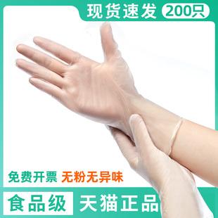 一次性手套加厚耐用手术PVC食品级乳胶橡胶家用餐饮厨房烘焙100只
