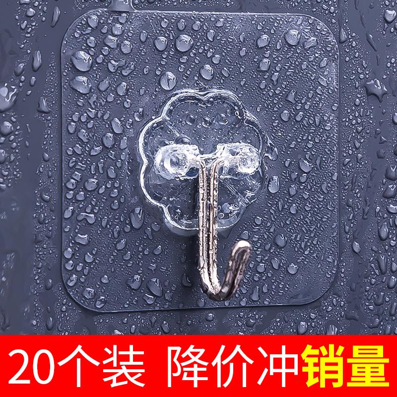 Крючки в ванную Артикул 599271860016