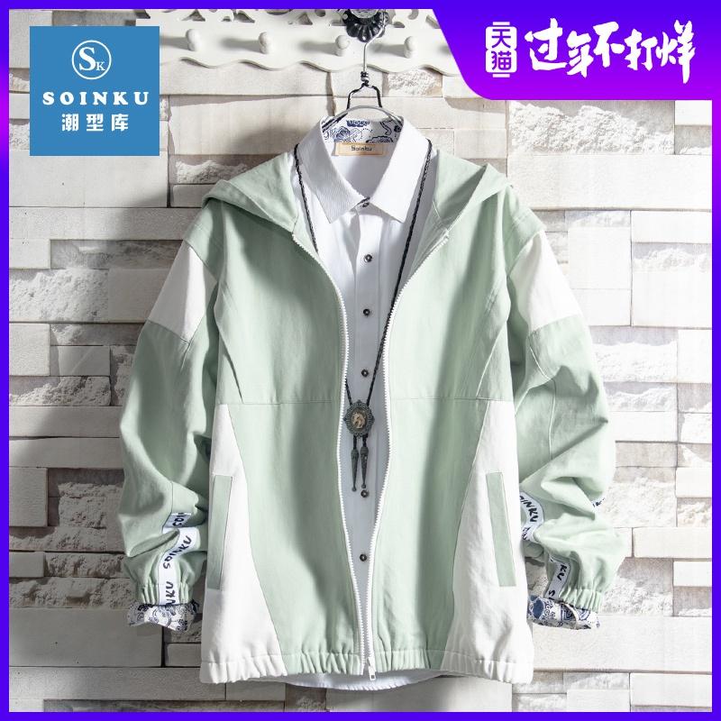 soinku2019新款纯棉外套男韩版潮流帅气青年学生春秋装夹克外衣服