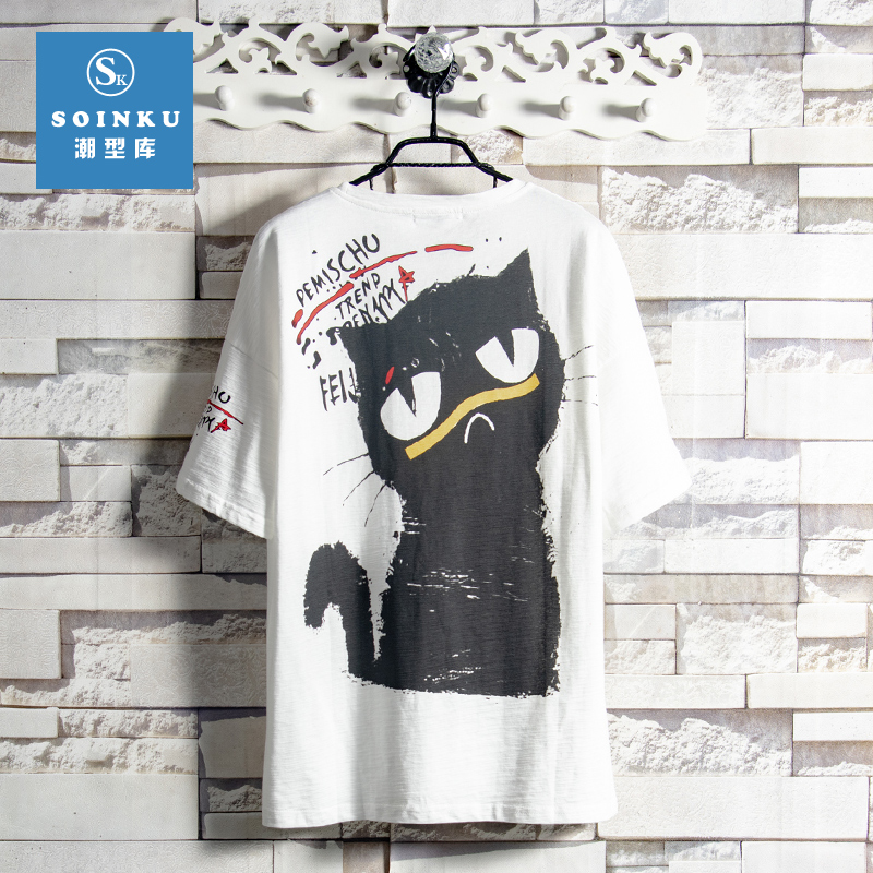 soinku夏装卡通印花短袖潮牌t恤(用83元券)