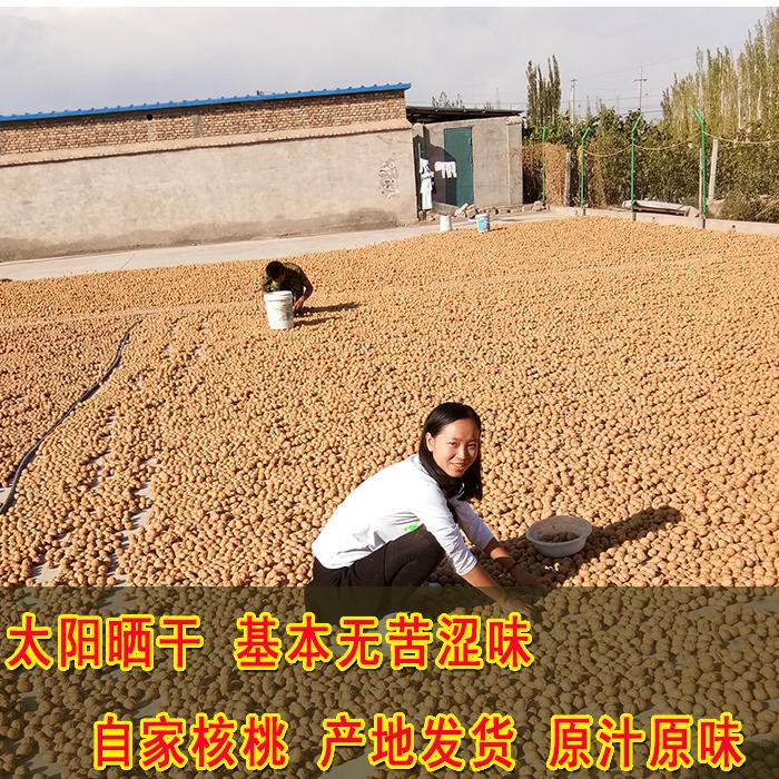 新疆の阿克苏185紙の皮の妊婦は薄皮の新しい商品を添加していません。