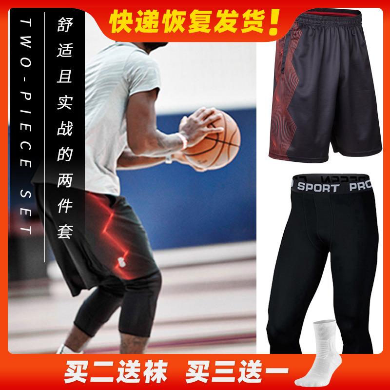 11号球星德鲁大叔篮球裤男运动短裤宽松透气跑步裤健身裤训练短裤