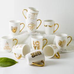 描金马克杯 陶瓷杯logo订做定做水杯印字礼品刻字diy广告杯子定制