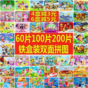 儿童拼图铁盒装木质中国地图3-4-5-6-7-8-10岁男孩女孩益智力玩具