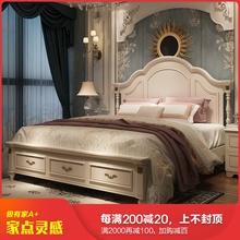 美式床实木床1.8米欧式床双人床北欧现代简约主卧1.5米床简欧家具
