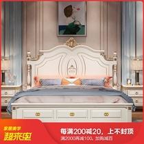 美式床轻奢床实木床1.8米欧式双人床现代简约北欧主卧1.5米床家具