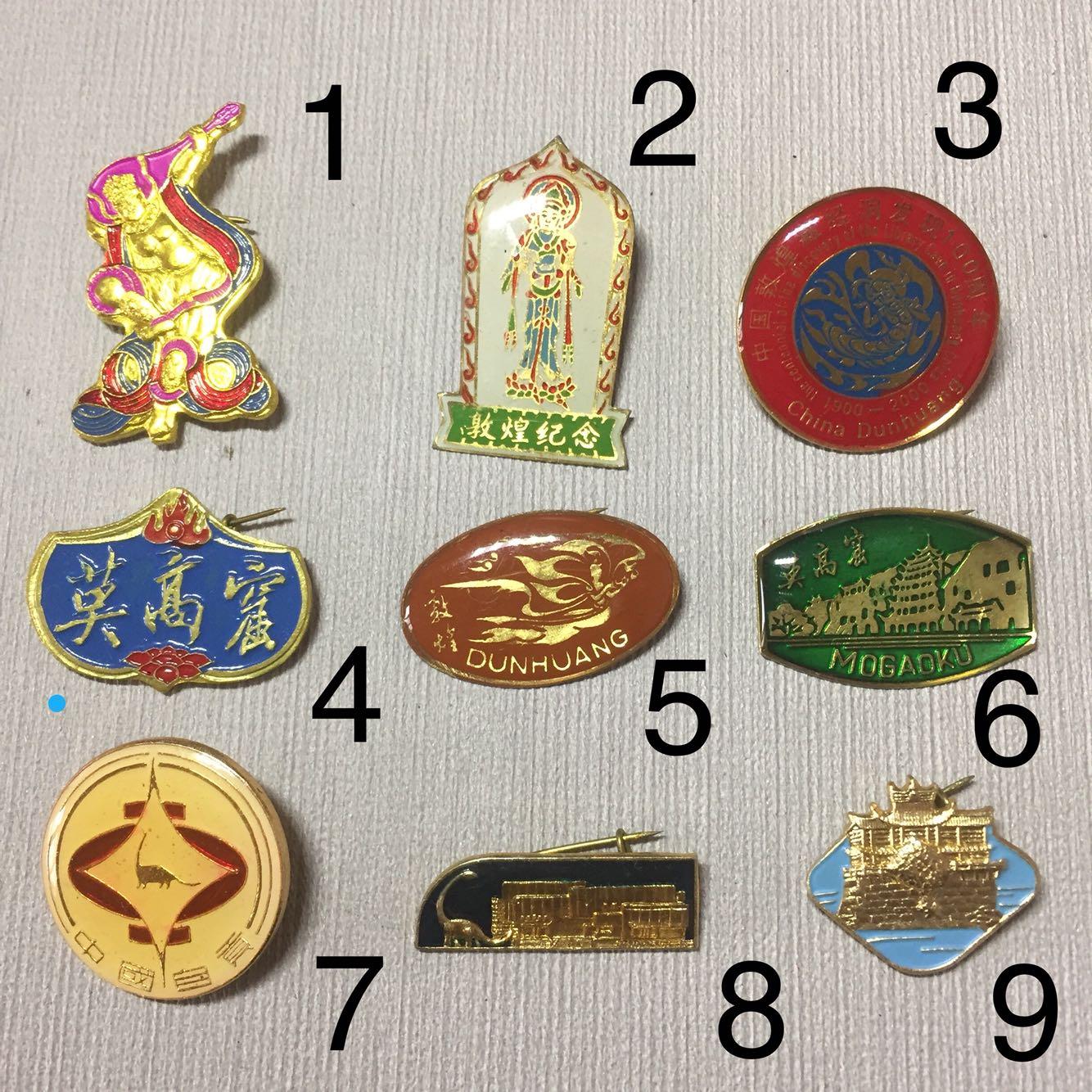 Памятные значки Артикул 589074561705