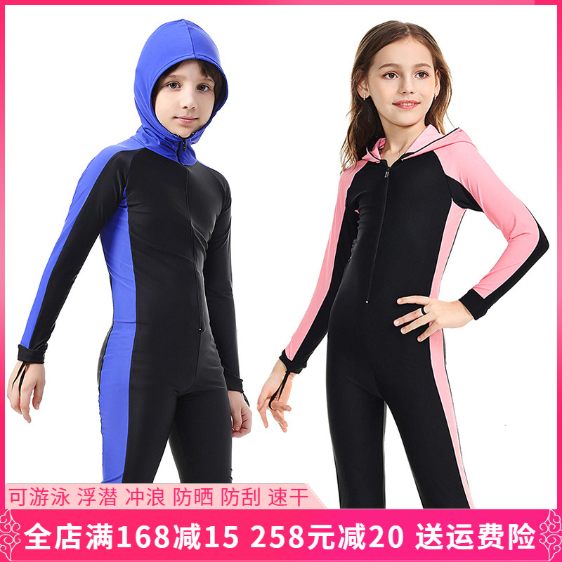 Summer childrens full body sun proof swimming suit, boys and girls with hat, one-piece long sleeve pants, surfing diving suit