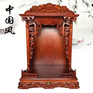 实木佛龛小型供桌神龛神盒家用墙壁挂式神台吊柜佛柜财神像供奉台