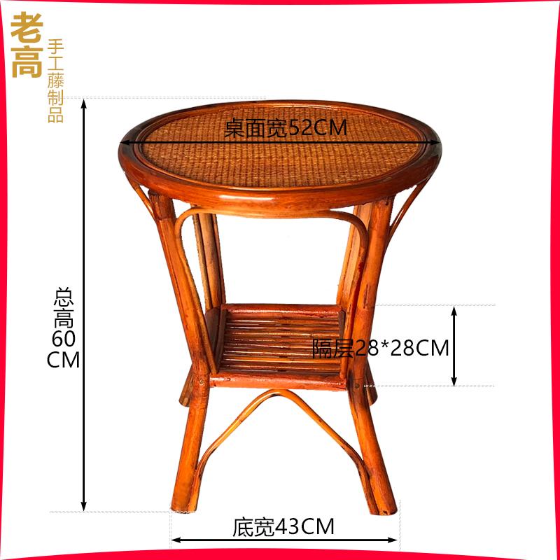 纯手工制作藤编织茶几 可搭配家具椅子 休闲摇椅茶几 储物桌子