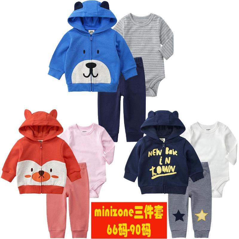 Одежда для младенцев Артикул 576236080378