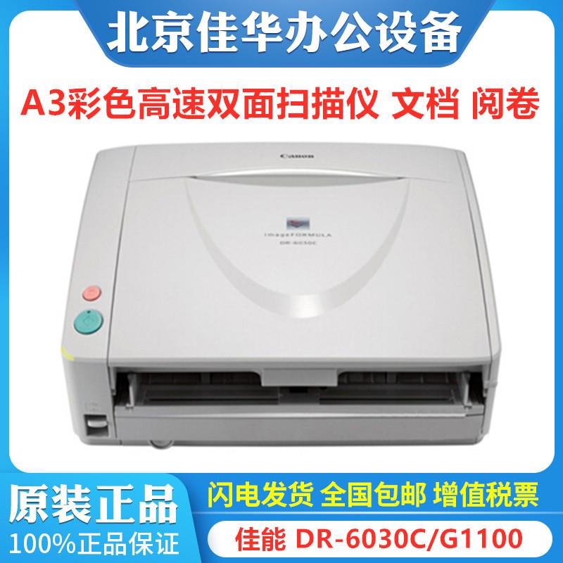 Сканеры Артикул 617306398494
