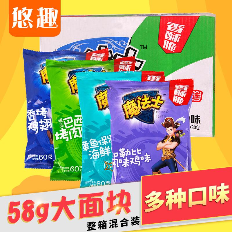 魔法士干脆面58g*30袋整箱混合口味干吃面速食即食方便面包邮