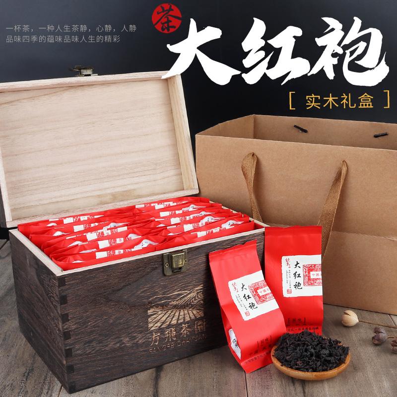 【方飛】新茶大紅袍特級濃香型茶葉送禮品木盒桶禮盒裝500克2q