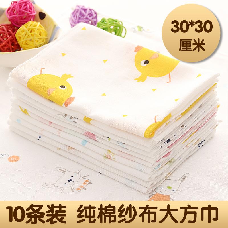 Полотенца для новорожденных Артикул 534053201483