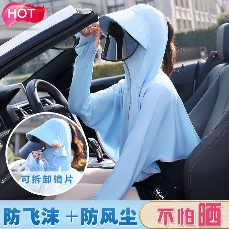 Sun proof clothes summer womens cardigan short coat student anti ultraviolet breathable outdoor riding face protective hooded sun proof clothing