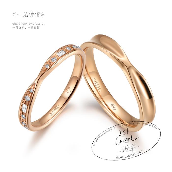 一见钟情CoupDeFoudre克拉特钻石原创设计婚戒对戒结婚一对18K金