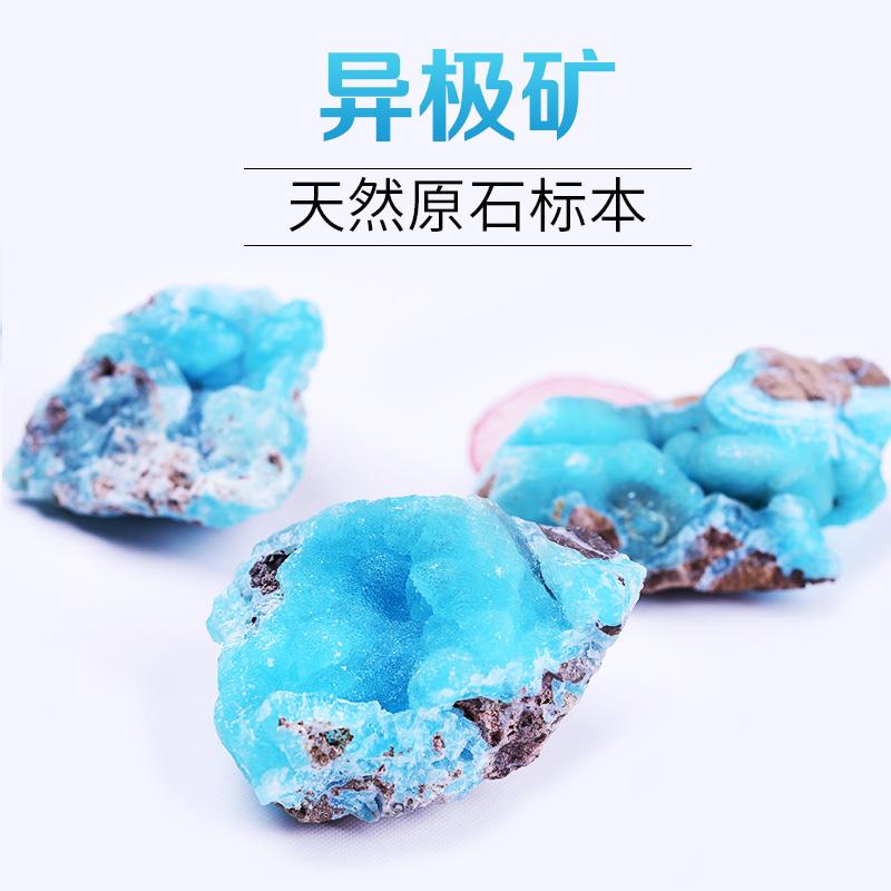 Сувенирные камни Артикул 522757605895