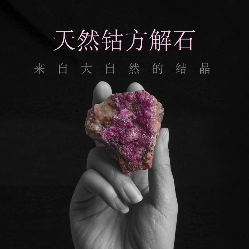 Коллекции китайской партии Артикул 617359614366
