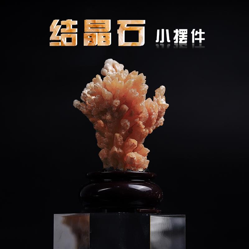 Сувенирные камни Артикул 610813900694