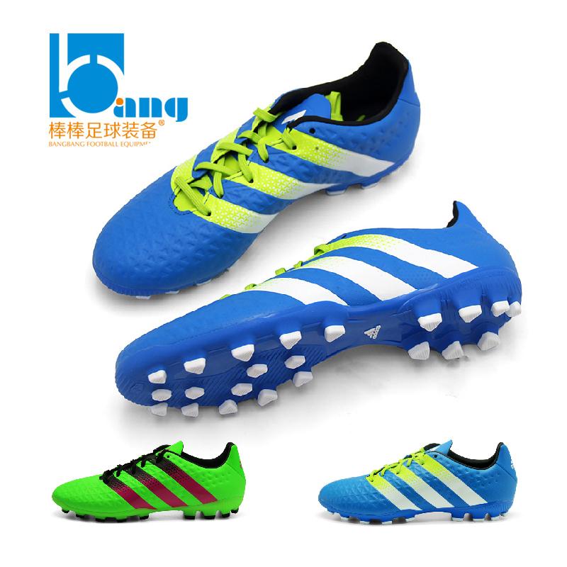棒棒:专柜正品Adidas ACE 16.3 AG 中端人草足球鞋S78484/S78482