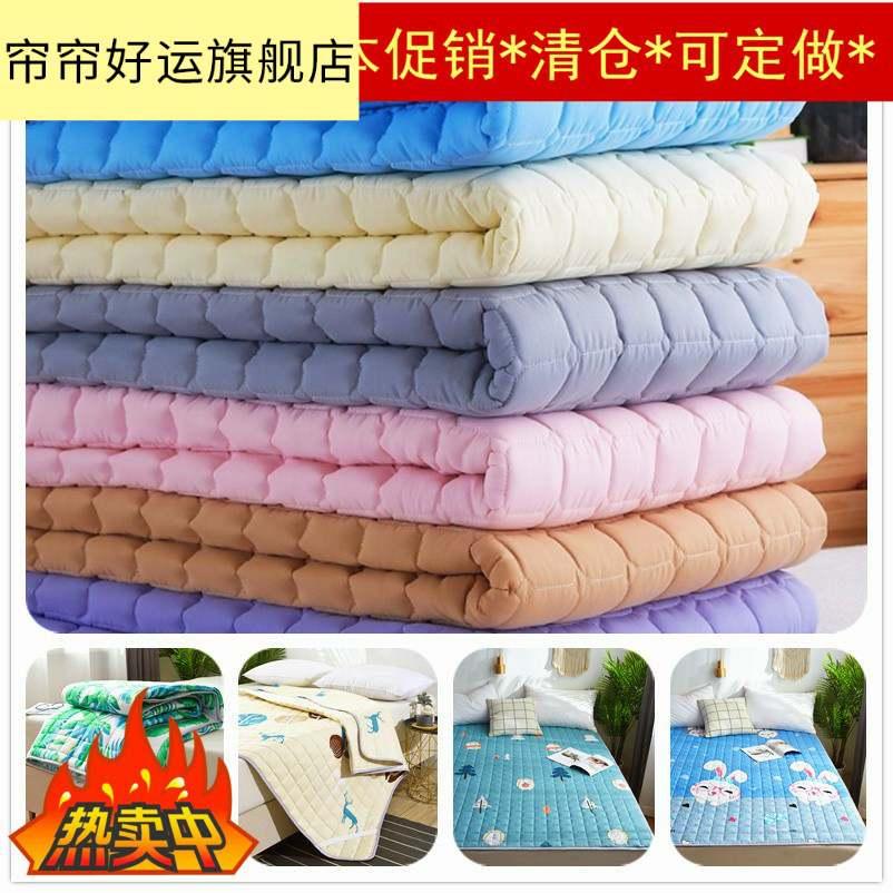 限7000张券薄款可水洗床垫保护垫软垫床褥子